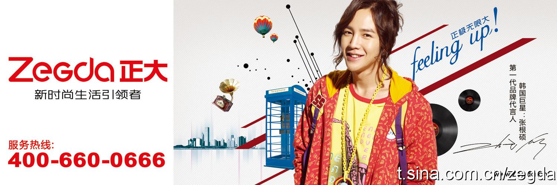 http://korean-cute.sosugary.com/albums/userpics/10001/879b.jpg
