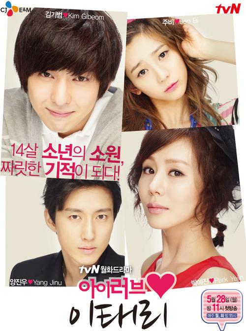 I_Love_Lee_Tae-Ri-p1.jpg
