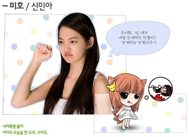 Snap_2010_09_08 15_02_55_001.jpg