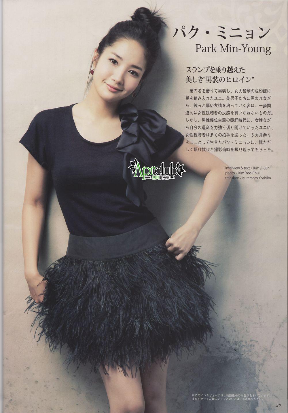 عکس  ژاپنی