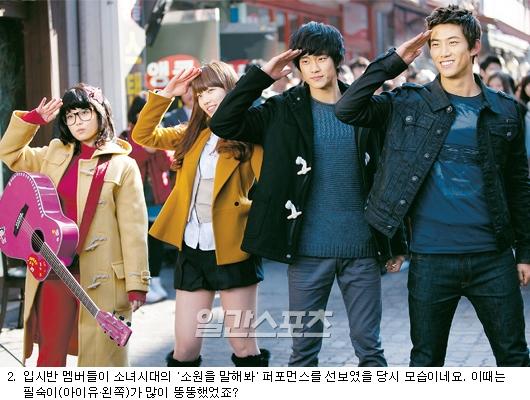 http://korean-cute.sosugary.com/albums/userpics/10001/htm_20110223221621c000c010-002.JPG