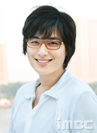 Min Do Hyun