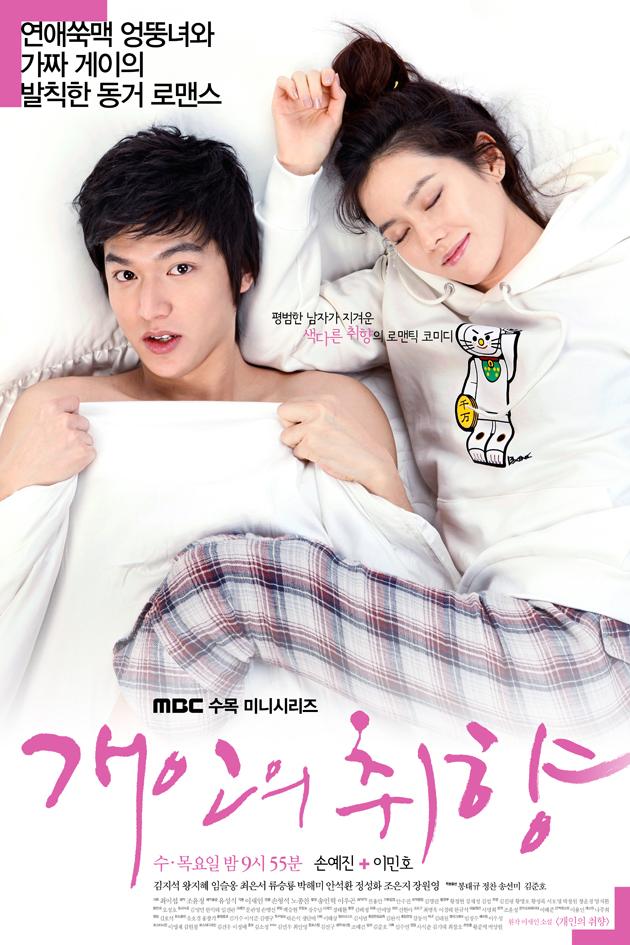 http://korean-cute.sosugary.com/albums/userpics/10001/poster03.jpg